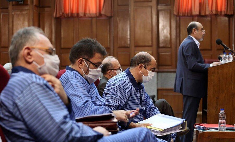 پتروشیمی دادگاه هفدهم