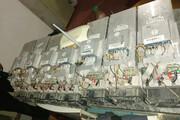 کشف پنج هزار دستگاه غیرمجاز استخراج ارز دیجیتال