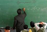 ویدئو | معلم فداکاری که ارثیه پدری خود را وقف دانشآموزان نیازمند کرد
