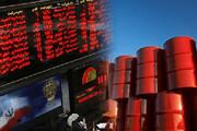جزئیات فروش نفت به مردم | مجلس در چه صورتی با فروش نفت به مردم موافقت میکند؟