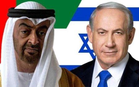 نتانیاهو  بن زاید