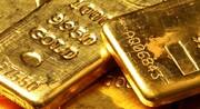 پیشبینی افزایش ۵۰ درصدی قیمت طلا