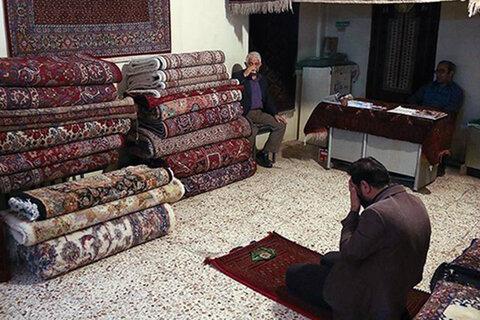 بازار تاریخی فرش مشهد
