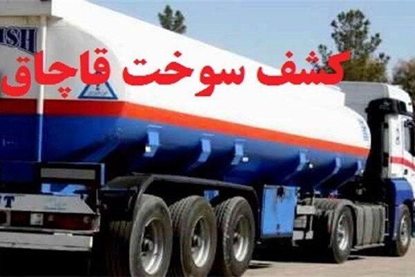 گازوییل قاچاق