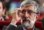 ویدئو| حداد عادل: در دوران کرونا تعداد فارسیآموزان در جهان چندین برابر شد