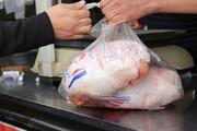 قیمت مرغ در همدان تا ۲۱ هزار تومان هم میرسد!