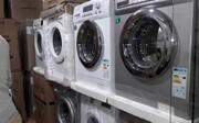 قیمت انواع ماشین لباسشویی؛ از آبسال و پاکشوما تا سامسونگ و بوش
