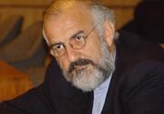 ویدئو | سفیر ایران در یونسکو خواستار محکوم کردن ترور دانشمند ایرانی شد