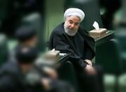 دلیل اصلی رد استیضاح روحانی   چرا هیئت رئیسه طرح استیضاح رئیس جمهور را تحویل نگرفت؟
