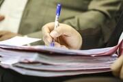 رای نهایی پرونده پنج عضو پیشین شورای شهر پرند صادر شد