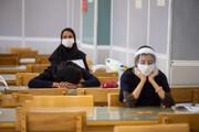 ماجرای تغییر چهره برخی داوطلبان در کنکور | برخی متخلفان شناسایی شدند