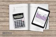 آخرین مهلت ارایه اظهارنامه مالیاتی صاحبان مشاغل