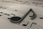 سند ملی موسیقی چه زمان تدوین میشود؟