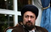سید حسن خمینی پیروزی رئیسی را تبریک گفت