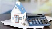 حجم و قیمت در معاملات مسکن | چه کسانی به بازار مسکن میروند؟