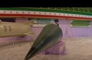 ویدئو | نخستین تصاویر از موشکهای حاج قاسم و ابومهدی