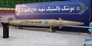 پرواز مستقیم تهران - تلآویو!