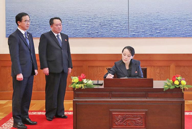 كيم يو جونگ خواهر رهبر كره شمالي