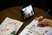 معلمان در دستانداز آموزش مجازی | افزایش مسئولیت خانوادهها و کاهش قدرت یادگیری دانشآموزان