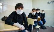 موارد ابتلا به کرونا بین دانشآموزان، معلمان و اطرافیانشان در زمان بازگشایی مدارس بیشتر بود | پیک چهارم اپیدمی اواخر بهمن
