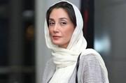واکنش هدیه تهرانی به فیلم پرحاشیهای که علی زندوکیلی منتشر کرد