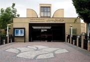 درهای موزه هنرهای معاصر دیماه باز میشود