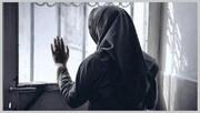 خشونت علیه زنان در محکمه افکار عمومی