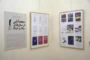 دستاورد ۳ سال کار پژوهشی در قالب نمایشگاه گرافیک ایران ۲