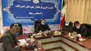 افتتاح ۴۸ طرح در شمیرانات در هفته دولت