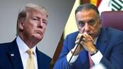 نخست وزیر عراق درمورد اقدام علیه ایران به ترامپ چه گفت؟