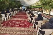 بوستان بانوان منطقه ۱۹ میزبان روضههای خانگی