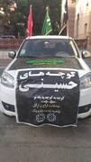 تکایای سیار عزاداری در محله های شمال تهران به راه افتاد