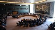 تشکیل جلسه شورای امنیت با موضوع برجام