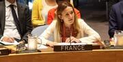 فرانسه با آمریکا درباره ایران اتمام حجت کرد