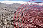 زمینلرزه امروز میتواند نشاندهنده عملکرد پدیده تشدید در دشت آبرفتی تهران باشد