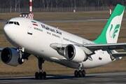 پروازهای فرودگاه یاسوج لغو شد