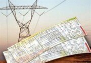 تعرفه بحرانی پیک مصرف برق شامل مشترکان عادی نمیشود