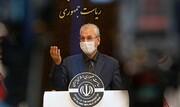 واکنش دولت به تهدید جدید ترامپ درباره حمله به ایران | با پاسخ قاطع ایران مواجه میشوند