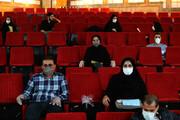 سینماهای تهران باز شدهاند؟ | وضعیت اکران دیدن این فیلم جرم است در شهرهای زرد