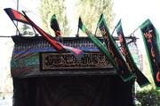 جلوه سوگ در پایتخت برای ایام محرم و صفر