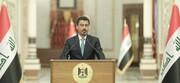 موضع عراق درباره عادیسازی روابط با اسرائیل اعلام شد