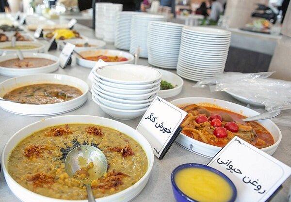 غذاهای کرمانشاهی