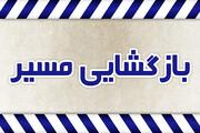 محدودیت محور کندوان و آزادراه تهران - شمال لغو شد