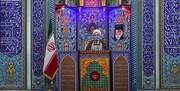 امام جمعه رشت: رئیس آژانس بین المللی انرژی هستهای جاسوس است
