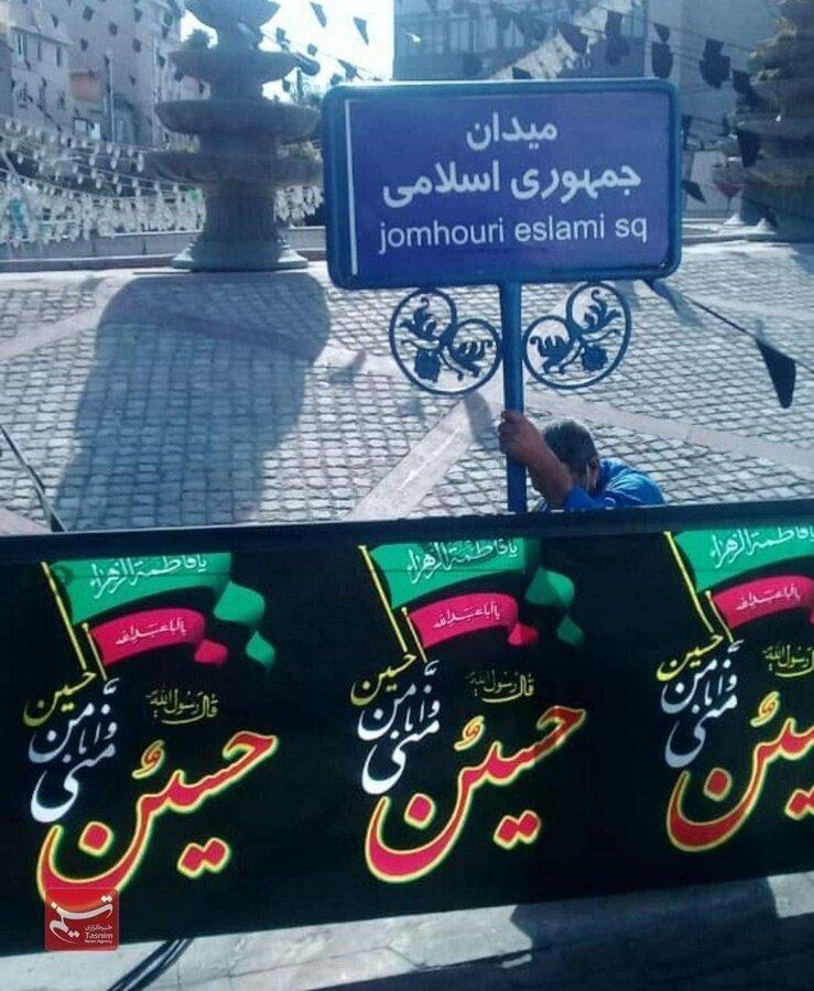 اقامه نماز ظهر عاشورا در میدان جمهوری اسلامی
