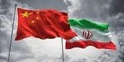 هندیها با گرم شدن روابط ایران با چین به تکاپو افتادند