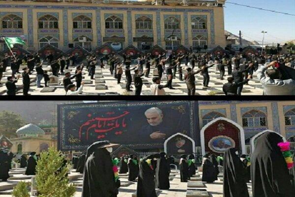 محرم در کرمان