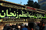 مراسم یومالزینب در شهر زنجان برگزار نمیشود