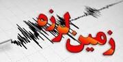 زمینلرزه ۴.۳ ریشتری کازرون را لرزاند