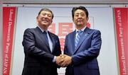 آخرین قول نخستوزیر ژاپن به ترامپ | چهار نفر برای جانشینی آبه شینزو رقابت میکنند